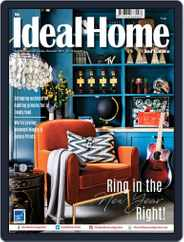 The Ideal Home and Garden (Digital) Subscription December 1st, 2019 Issue