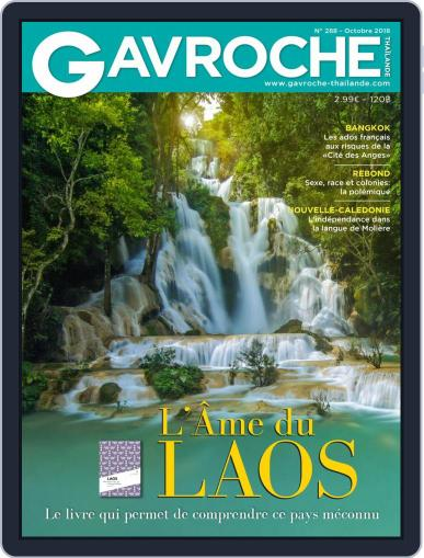 Gavroche (Digital) October 1st, 2018 Issue Cover