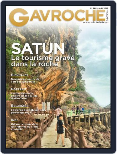 Gavroche (Digital) August 1st, 2018 Issue Cover