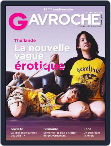 Gavroche (Digital) June 1st, 2018 Issue Cover