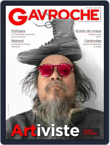 Gavroche (Digital) May 1st, 2018 Issue Cover