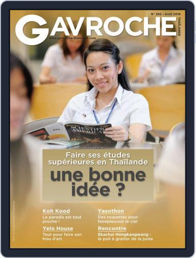Gavroche (Digital) April 1st, 2018 Issue Cover