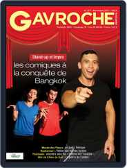 Gavroche (Digital) Subscription November 1st, 2017 Issue