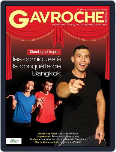 Gavroche (Digital) November 1st, 2017 Issue Cover