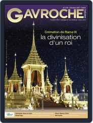 Gavroche (Digital) Subscription October 1st, 2017 Issue