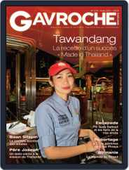 Gavroche (Digital) Subscription August 1st, 2017 Issue