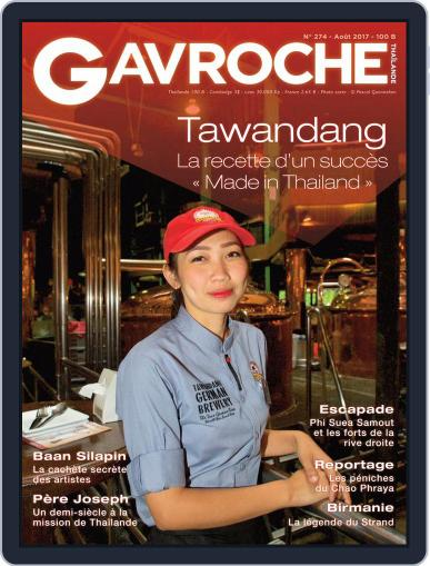 Gavroche (Digital) August 1st, 2017 Issue Cover