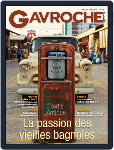 Gavroche (Digital) May 1st, 2017 Issue Cover