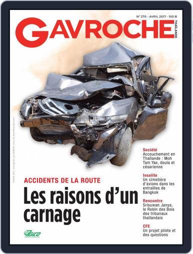Gavroche (Digital) April 1st, 2017 Issue Cover