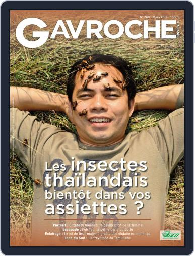 Gavroche (Digital) March 1st, 2017 Issue Cover