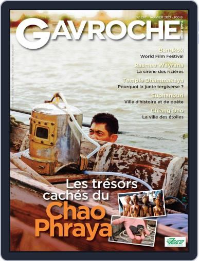 Gavroche (Digital) January 1st, 2017 Issue Cover