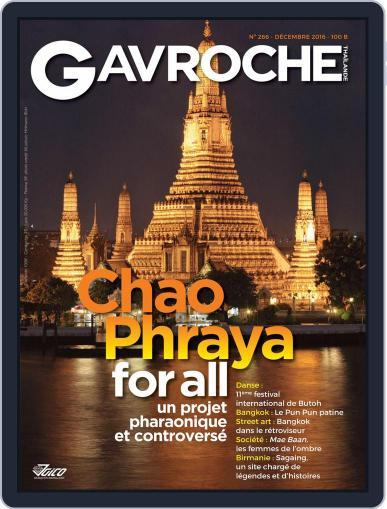 Gavroche (Digital) December 1st, 2016 Issue Cover