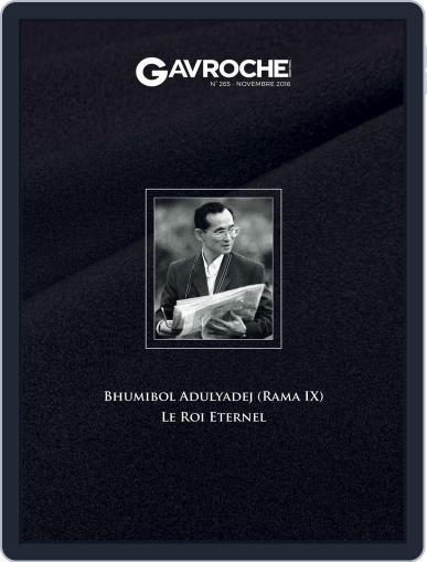 Gavroche (Digital) November 1st, 2016 Issue Cover