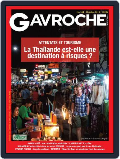 Gavroche (Digital) October 1st, 2016 Issue Cover