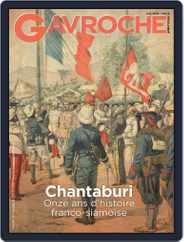 Gavroche (Digital) Subscription July 5th, 2016 Issue