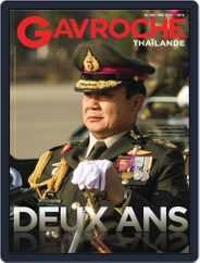 Gavroche (Digital) Subscription May 5th, 2016 Issue