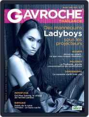 Gavroche (Digital) Subscription April 5th, 2016 Issue