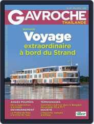 Gavroche (Digital) Subscription March 5th, 2016 Issue