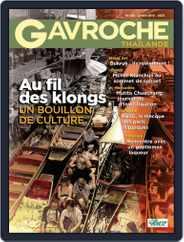 Gavroche (Digital) Subscription January 5th, 2016 Issue