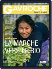 Gavroche (Digital) Subscription November 3rd, 2015 Issue