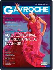 Gavroche (Digital) Subscription September 2nd, 2015 Issue
