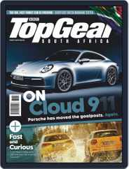 Top Gear South Africa (Digital) Subscription March 1st, 2019 Issue