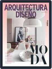 Arquitectura Y Diseño (Digital) Subscription June 1st, 2019 Issue