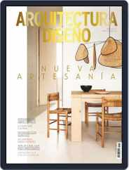 Arquitectura Y Diseño (Digital) Subscription May 1st, 2019 Issue
