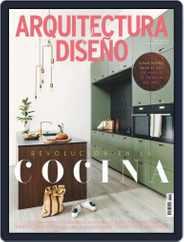 Arquitectura Y Diseño (Digital) Subscription April 1st, 2019 Issue