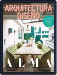 Arquitectura Y Diseño (Digital) Subscription February 1st, 2019 Issue