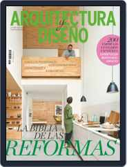 Arquitectura Y Diseño (Digital) Subscription October 1st, 2018 Issue
