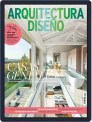 Arquitectura Y Diseño (Digital) Subscription February 1st, 2018 Issue