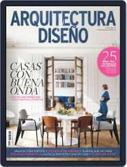 Arquitectura Y Diseño (Digital) Subscription January 1st, 2018 Issue
