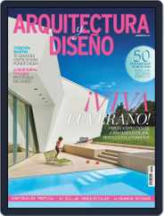 Arquitectura Y Diseño (Digital) Subscription July 1st, 2017 Issue