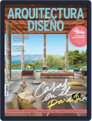Arquitectura Y Diseño (Digital) Subscription June 1st, 2017 Issue