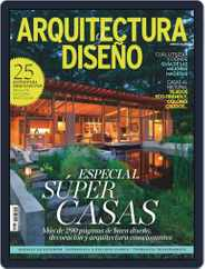 Arquitectura Y Diseño (Digital) Subscription May 1st, 2017 Issue