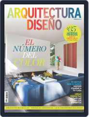 Arquitectura Y Diseño (Digital) Subscription March 1st, 2017 Issue