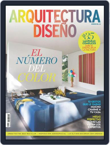 Arquitectura Y Diseño March 1st, 2017 Digital Back Issue Cover