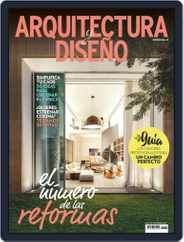 Arquitectura Y Diseño (Digital) Subscription October 1st, 2016 Issue
