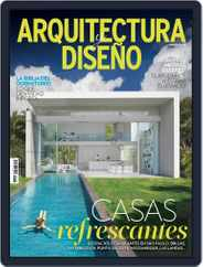 Arquitectura Y Diseño (Digital) Subscription May 18th, 2016 Issue