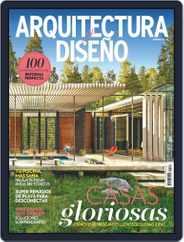 Arquitectura Y Diseño (Digital) Subscription June 17th, 2015 Issue