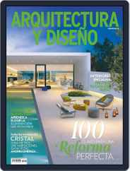 Arquitectura Y Diseño (Digital) Subscription August 18th, 2014 Issue