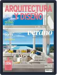 Arquitectura Y Diseño (Digital) Subscription June 18th, 2014 Issue