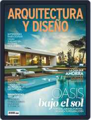Arquitectura Y Diseño (Digital) Subscription April 15th, 2014 Issue