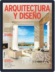 Arquitectura Y Diseño (Digital) Subscription March 19th, 2014 Issue
