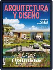 Arquitectura Y Diseño (Digital) Subscription February 19th, 2014 Issue