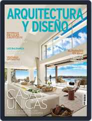 Arquitectura Y Diseño (Digital) Subscription December 18th, 2013 Issue