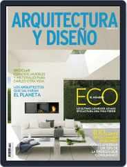 Arquitectura Y Diseño (Digital) Subscription August 15th, 2012 Issue
