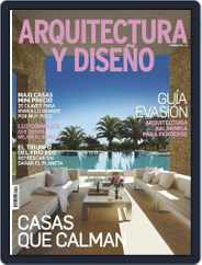 Arquitectura Y Diseño (Digital) Subscription July 1st, 2012 Issue