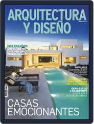 Arquitectura Y Diseño (Digital) Subscription May 18th, 2012 Issue